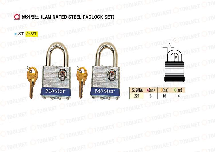 마스터-1680292 열쇠세트-2PCS 22T 6mm 열쇠 자물쇠 자석열쇠 현관열쇠 현관자물쇠 숫자열쇠 넘버열쇠 잠금장치 일반자물쇠 보안자물쇠